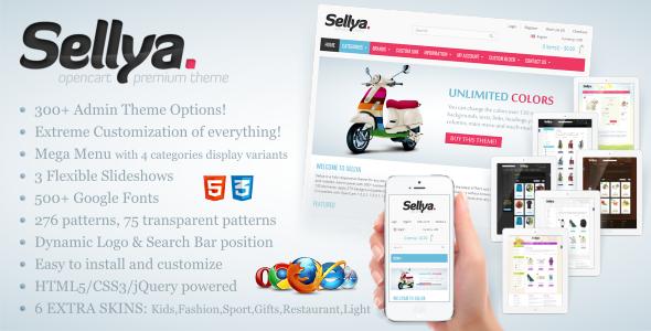 sellya_promo